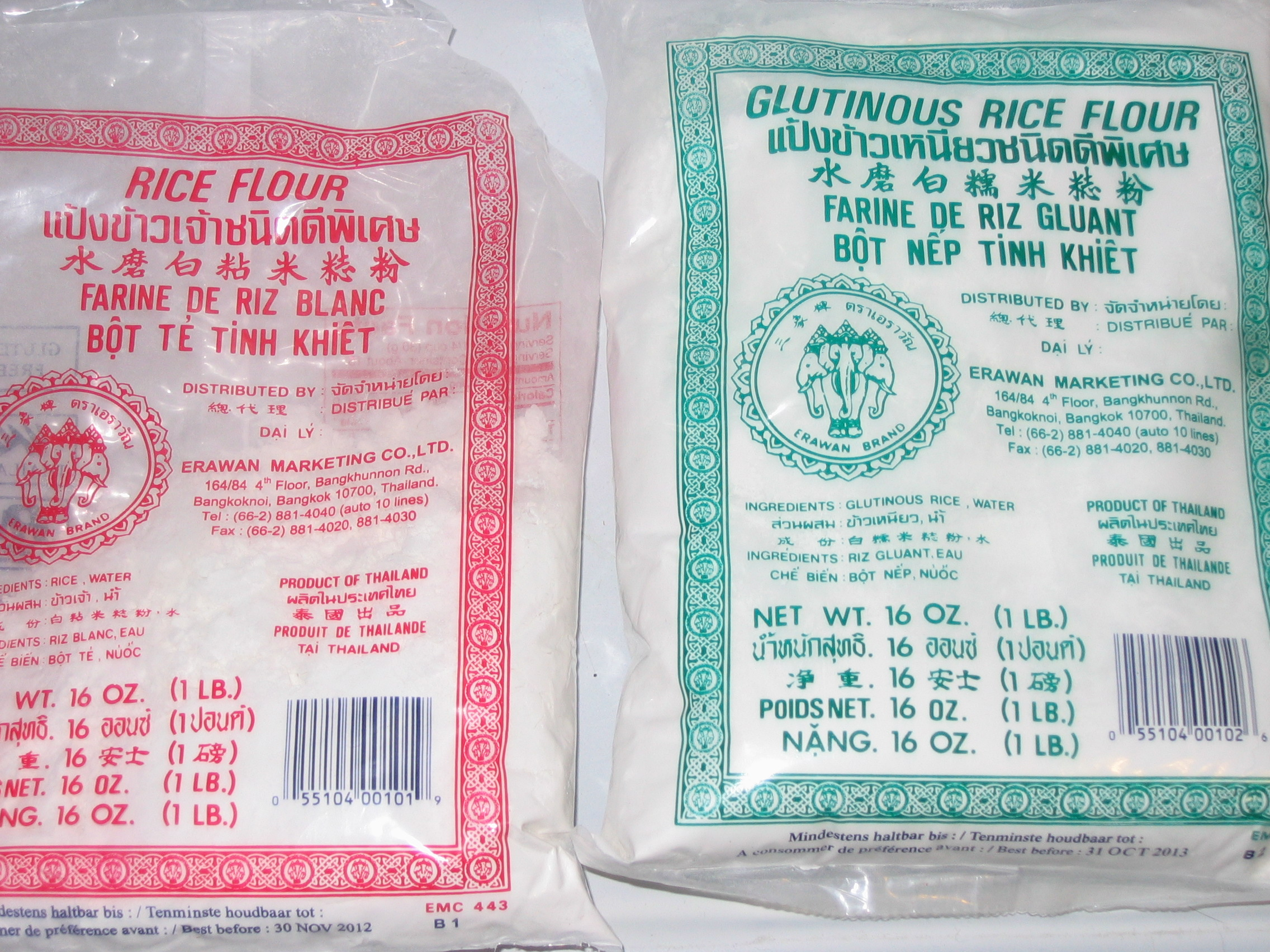 Art of tea 1 green tea bean paste cakes explicated pluck tea 1 these glutinous and unspecified rice ccuart Choice Image